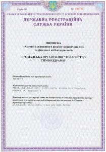 DRSU-393796-a